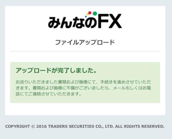 f:id:umazurahagi:20170424153540j:plain