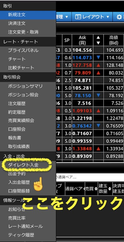 f:id:umazurahagi:20170424153639j:plain