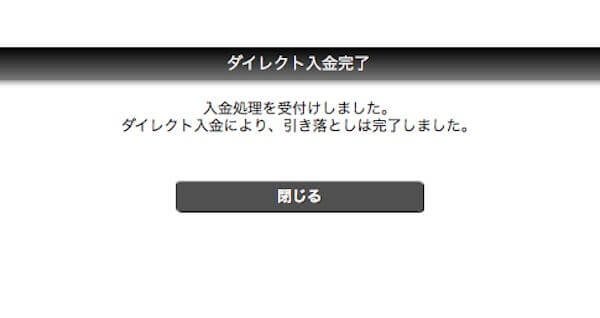 f:id:umazurahagi:20170424153654j:plain