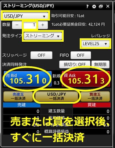 f:id:umazurahagi:20170424153715j:plain
