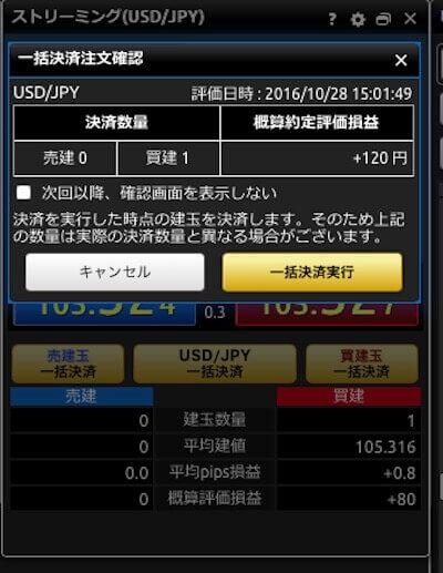 f:id:umazurahagi:20170424153724j:plain