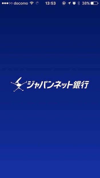 宝くじ当選確認アプリ