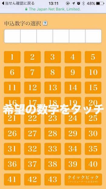 f:id:umazurahagi:20170424164759j:plain
