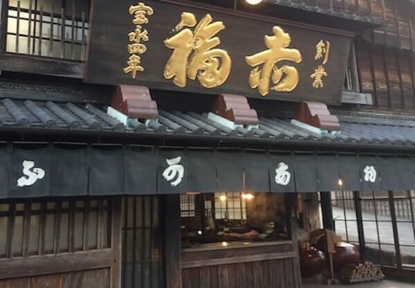 f:id:umazurahagi:20170424174153j:plain