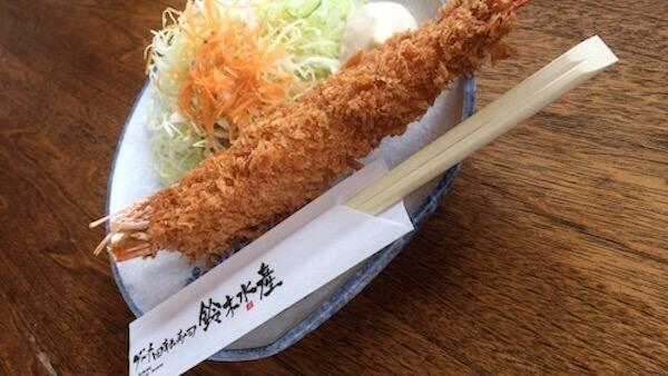 鈴木水産の大海老フライ