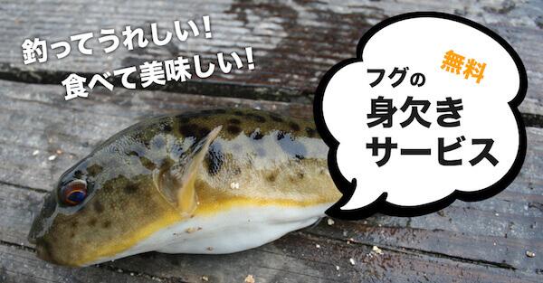 f:id:umazurahagi:20170424181032j:plain