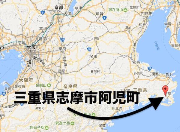 志摩市マップ