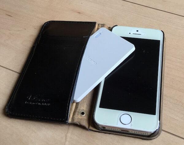 iPhoneでQUICPay