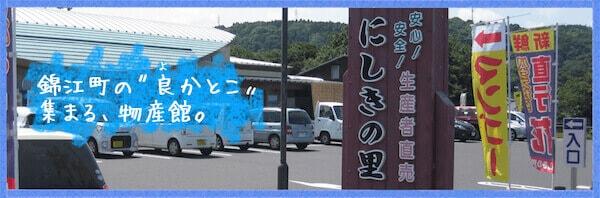 f:id:umazurahagi:20170427171722j:plain