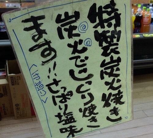 f:id:umazurahagi:20170427171806j:plain