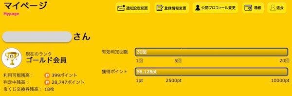 f:id:umazurahagi:20170427183411j:plain