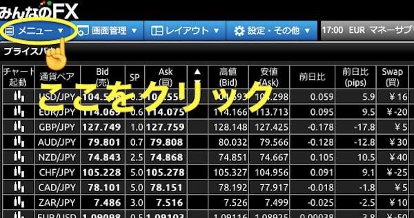 f:id:umazurahagi:20170427183501j:plain