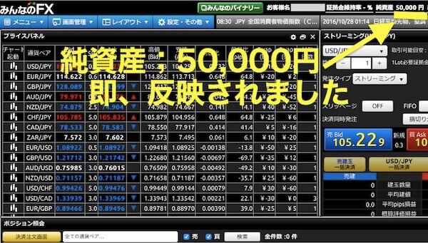 f:id:umazurahagi:20170427183516j:plain