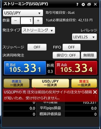 f:id:umazurahagi:20170427183537j:plain