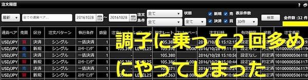 f:id:umazurahagi:20170427183702j:plain