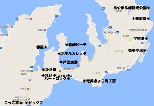 奄美大島/弾丸!観光マップ