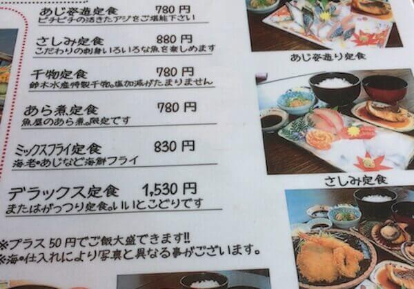 f:id:umazurahagi:20170501153252j:plain