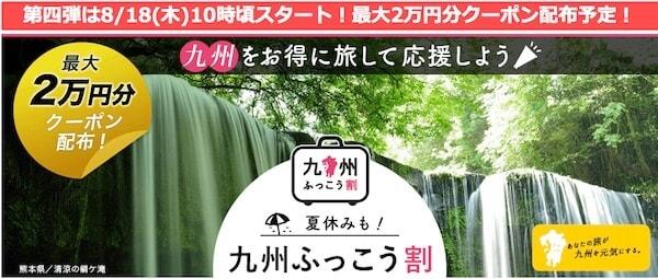 f:id:umazurahagi:20170501164641j:plain