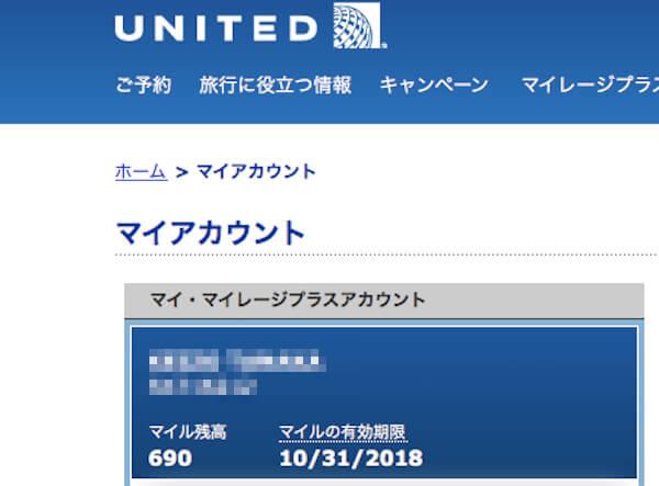 f:id:umazurahagi:20170506110939j:plain