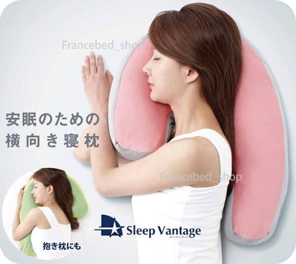 安眠のための横向き枕