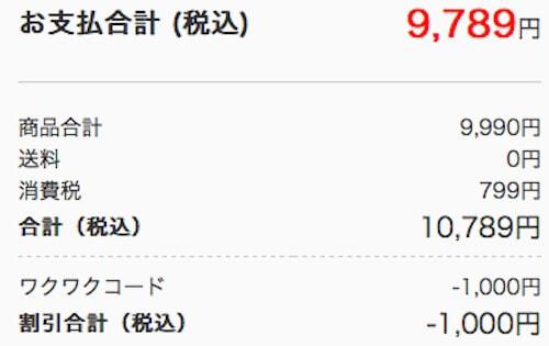 f:id:umazurahagi:20170511155351j:plain
