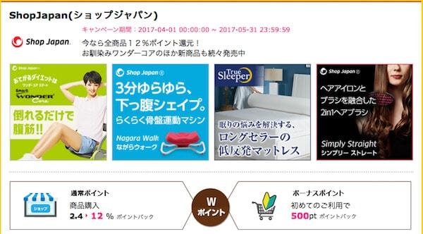 f:id:umazurahagi:20170511161039j:plain