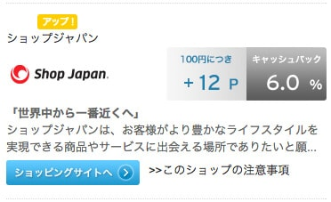 f:id:umazurahagi:20170511174214j:plain