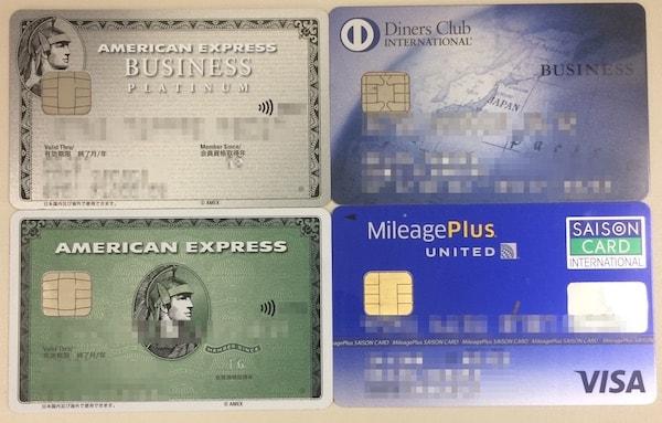 法人用クレジットカード