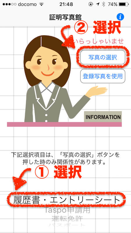 f:id:umazurahagi:20170523005739j:plain
