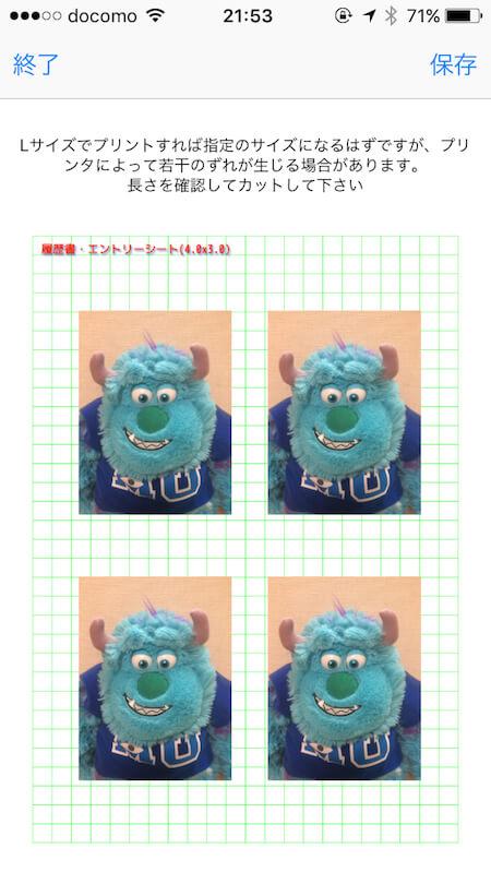 f:id:umazurahagi:20170523011034j:plain