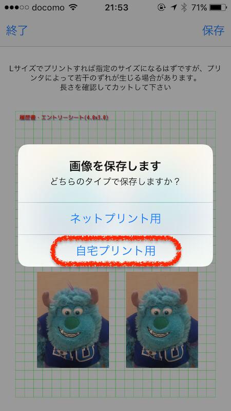 f:id:umazurahagi:20170523011206j:plain