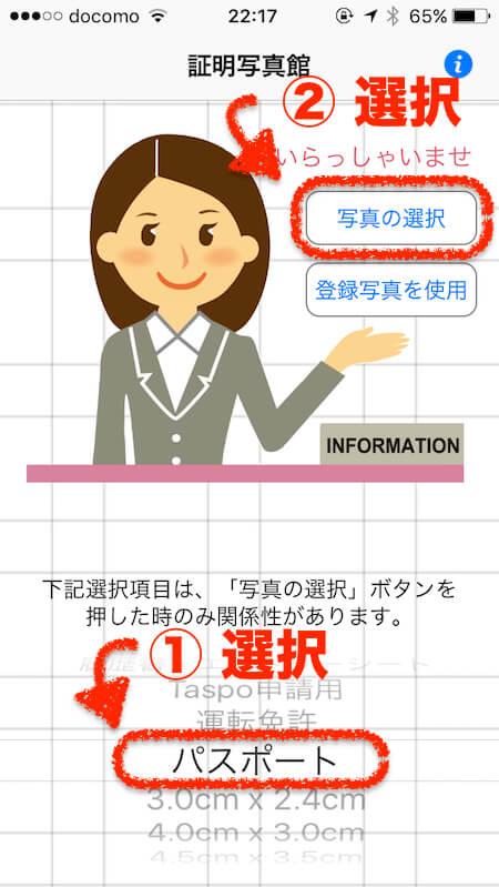 f:id:umazurahagi:20170523115559j:plain