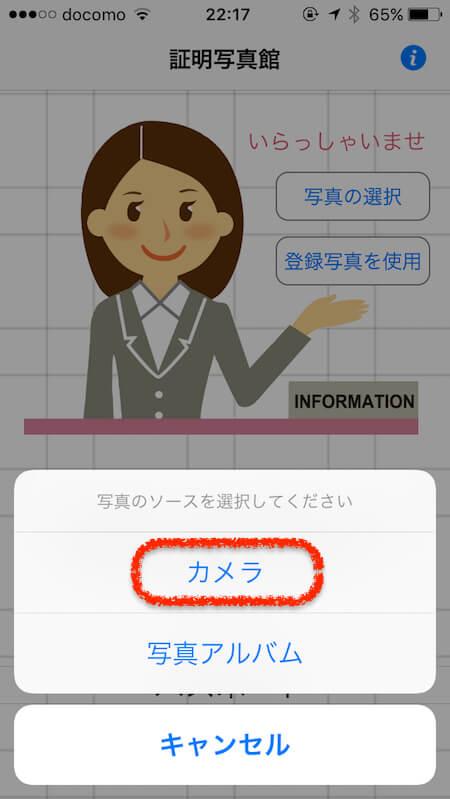 f:id:umazurahagi:20170523120032j:plain