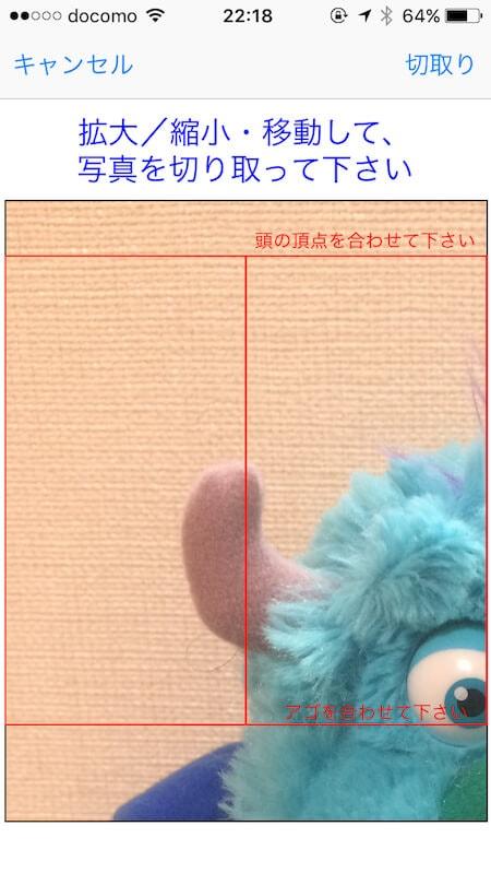 f:id:umazurahagi:20170523120248j:plain