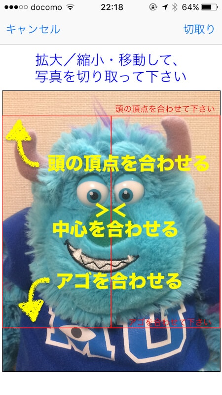 f:id:umazurahagi:20170523120537j:plain