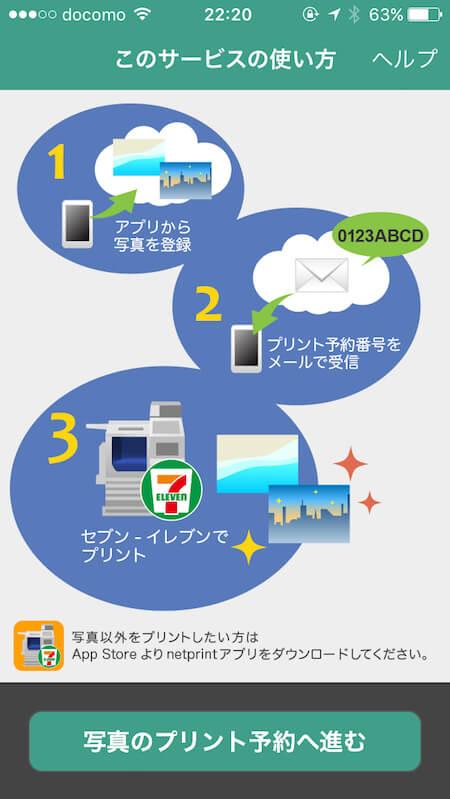 f:id:umazurahagi:20170523130446j:plain