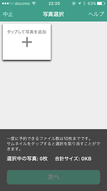 f:id:umazurahagi:20170523130547j:plain