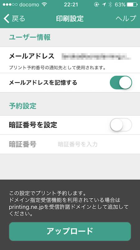 f:id:umazurahagi:20170523130913j:plain