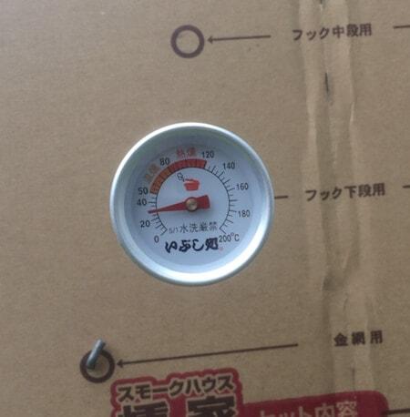 温度計測30℃
