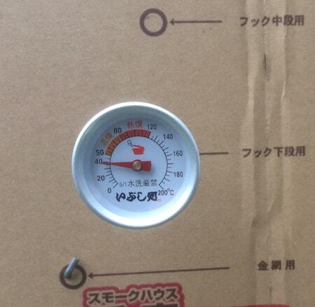 温度計測40℃