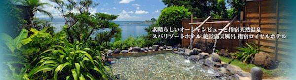 f:id:umazurahagi:20170708115023j:plain