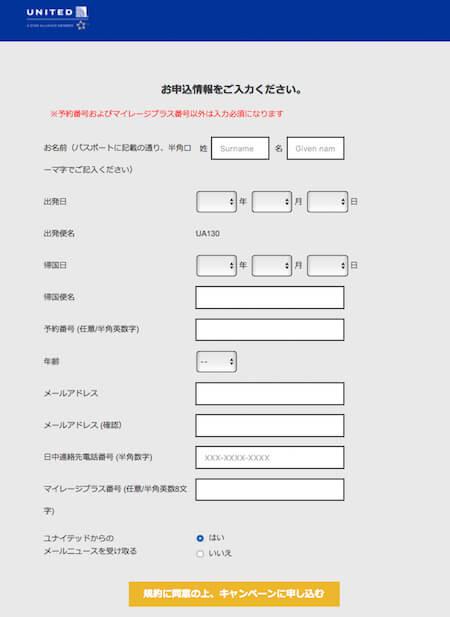 f:id:umazurahagi:20171004111240j:plain