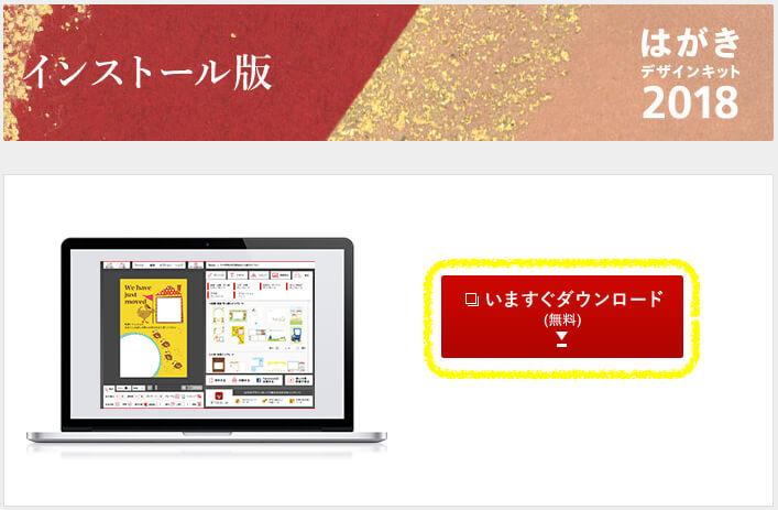 f:id:umazurahagi:20171216011531j:plain