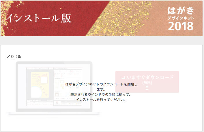 f:id:umazurahagi:20171216011851j:plain