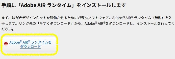 f:id:umazurahagi:20171216014418j:plain