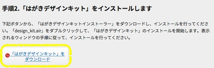 f:id:umazurahagi:20171216015214j:plain