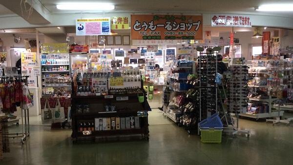 離島ターミナルの売店