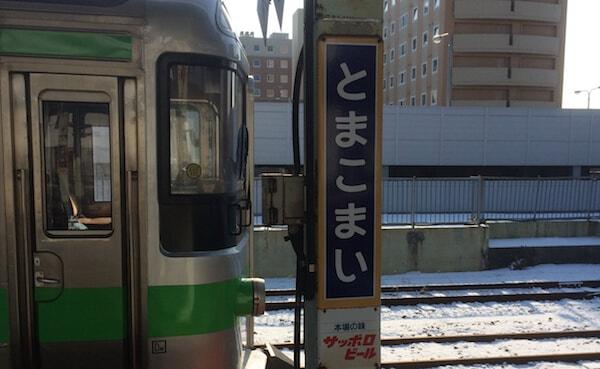 f:id:umazurahagi:20180120233144j:plain