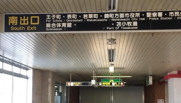 f:id:umazurahagi:20180120233629j:plain
