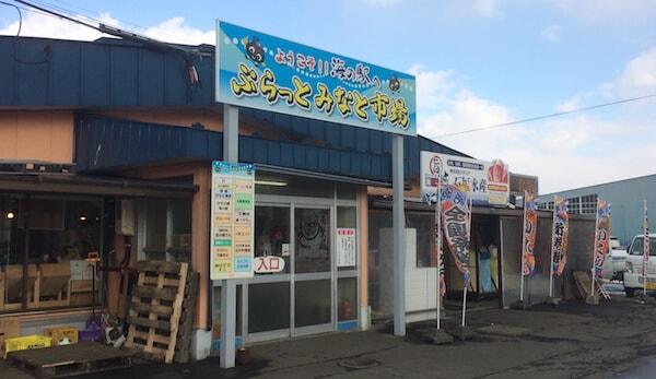 f:id:umazurahagi:20180121155850j:plain